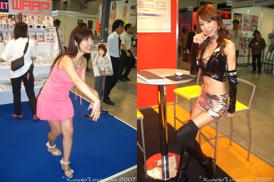 Speaking, japan sex expo sorry, not