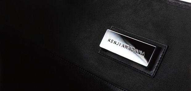 bagttery amadana japan eco fashion brand luxury