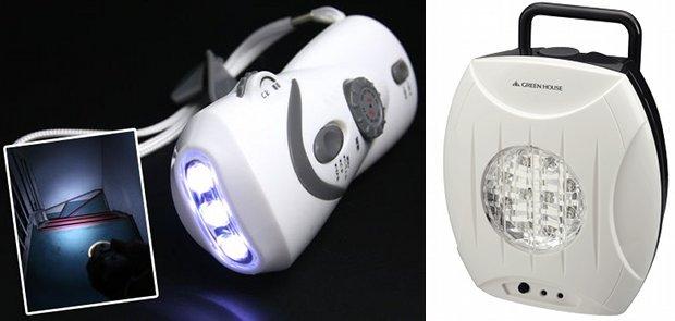 green house salt water led lantern lamp hand crank radio flashlight japan