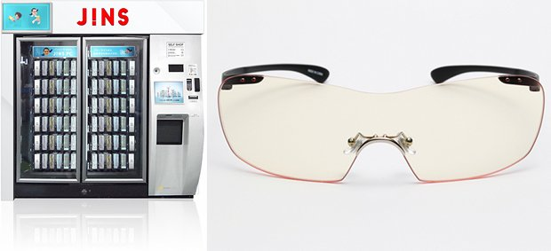 jins glasses vending machine japan