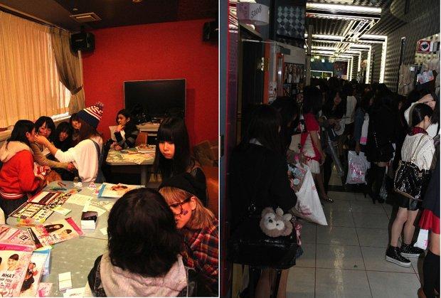 jr cinderella shopping high school girl fashion event shibuya karaoke shidax