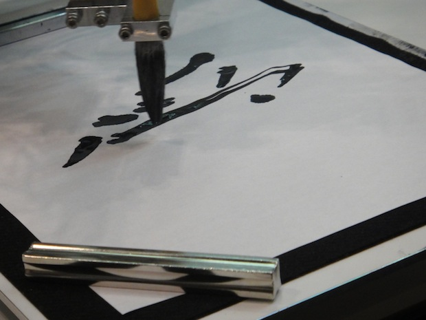 japanese calligraphy robot motion capture system