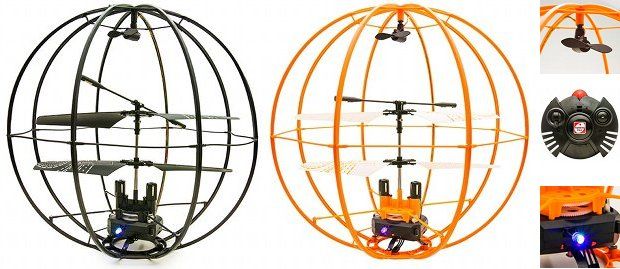 kyosho space ball flying sphere gyroscope
