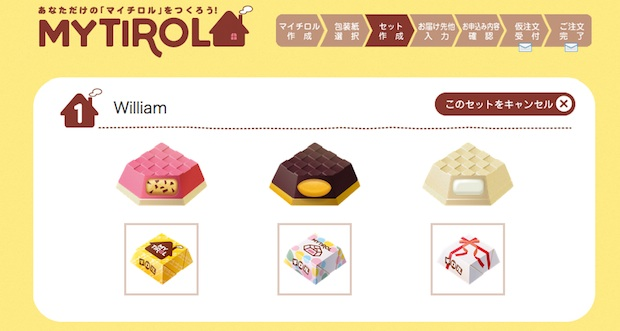 my tirol chocolate candy japan customize