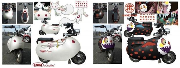 Puella Magi Madoka Magica anime motorcycle motorbike