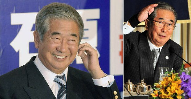 shintaro ishihara tokyo governor resign prime minister