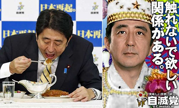 shinzo abe japan expensive curry lunch