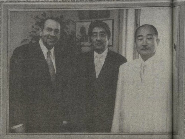 shinzo abe yakuza mafia crime governor huckabee