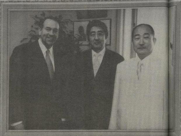shinzo abe yakuza mafia crime governor huckabee