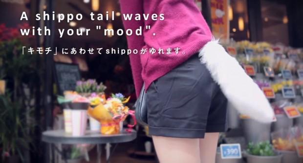 shippo brain control tail neurowear japan gadget