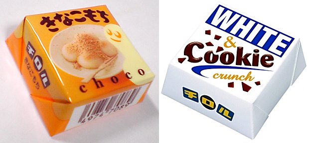 tirol chocolate candy japan
