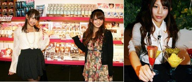 beauty cafe girls award shibuya gyaru dokusha model cafe bar