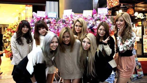 beauty cafe girls award shibuya gyaru dokusha model cafe bar