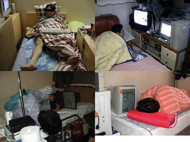 japan otaku computer bed