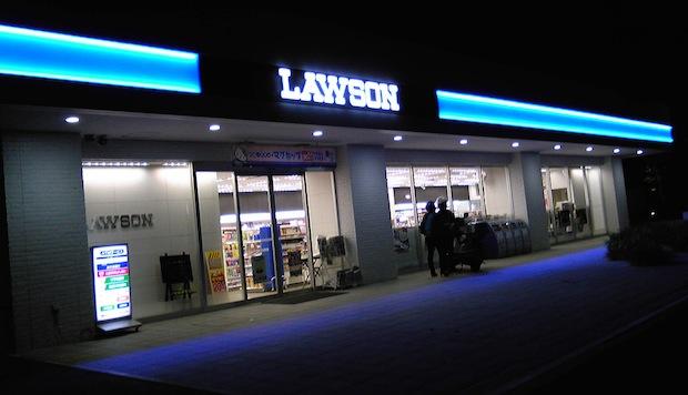 lawson convenience store designer yoyogi uehara inokashira-dori