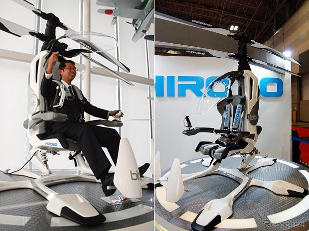 one man seater electric silent helicopter hirobo japan