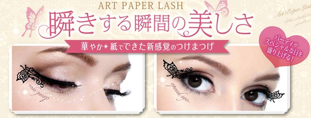 paper eyelash art matsuge japan