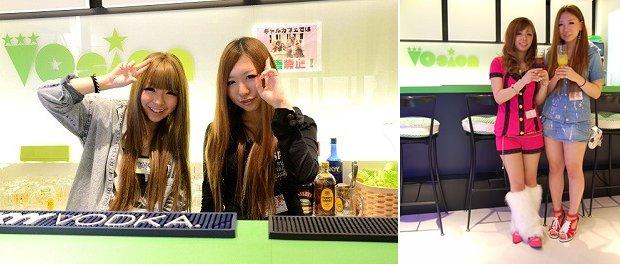 tension shibuya gyaru cafe bar tokyo