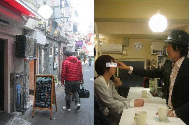 tokyo hypnosis cafe colors shinjuku golden gai