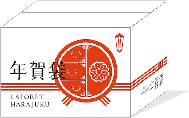 laforet nengabukuro new year card lucky bag