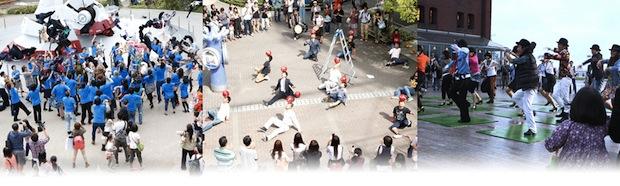 wow wow flash mob tokyo