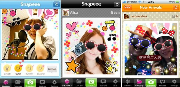 snapee japan purikura phone app