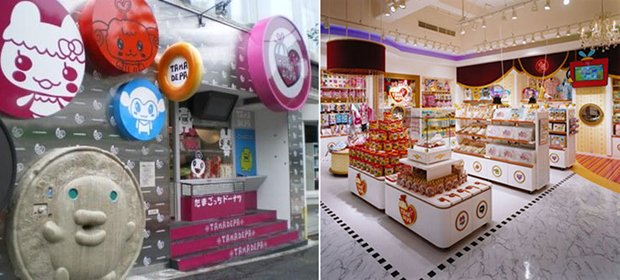 tamagotchi department store harajuku
