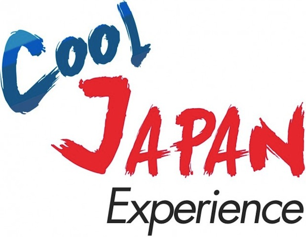 cool japan government campaign culture anime manga