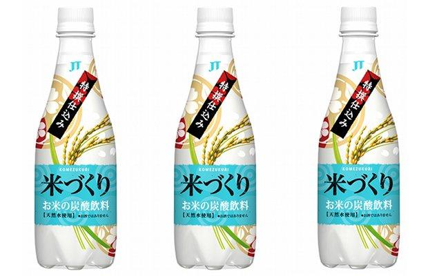 Komezukuri The Sparkling Water Drink Made From Top Grade