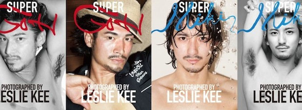 leslie kee arrested tokyo obscene male nudity photo