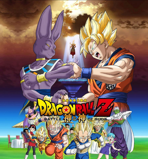 Dragonball-battle-of-gods-1