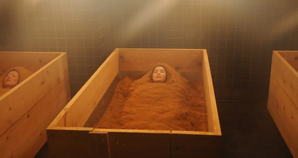 japan sawdust rice bran bath