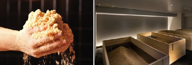 japan sawdust rice bran bath
