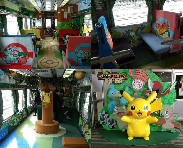 pokemon with you 3 train tohoku