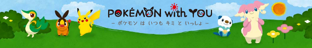pokemon with you header