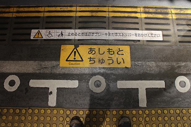 uniqlo popup shibuya toyoko station