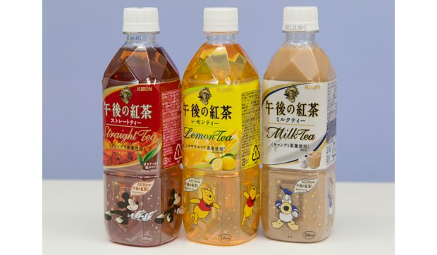 disney kirin tea drink bottle packaging flip box animation characters