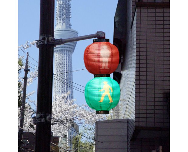 japan lantern signal traffic light
