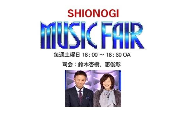 japanese_music_show