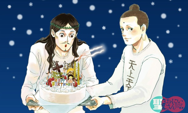 saint young men manga japan