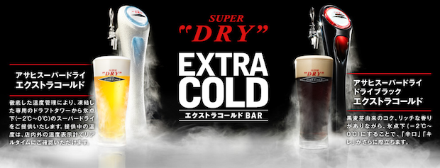 asahi super dry extra cold beer
