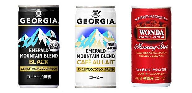 canned coffee japan