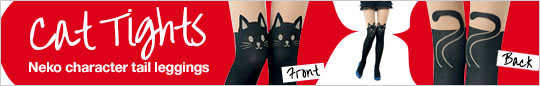 cat_tights
