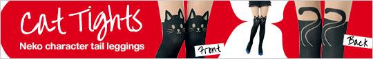 cat_tights
