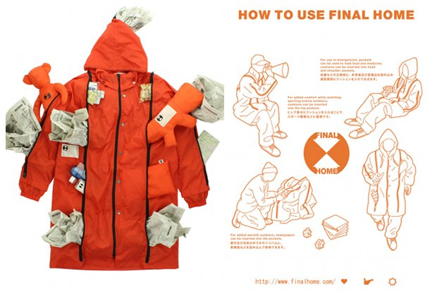 final home survival fashion brand japan