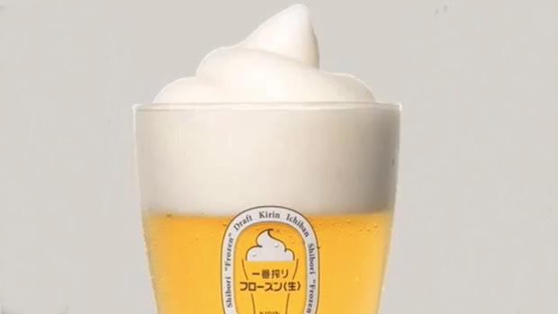 kirin ichiban shibori frozen beer