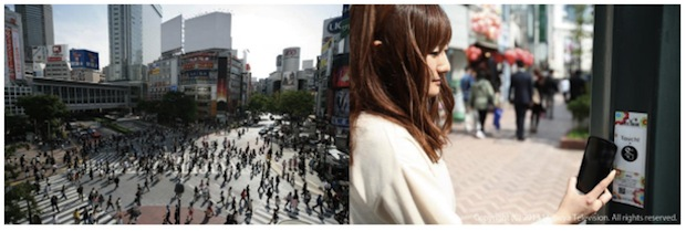 shibuya clickable project