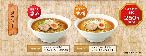 nissin instant noodles