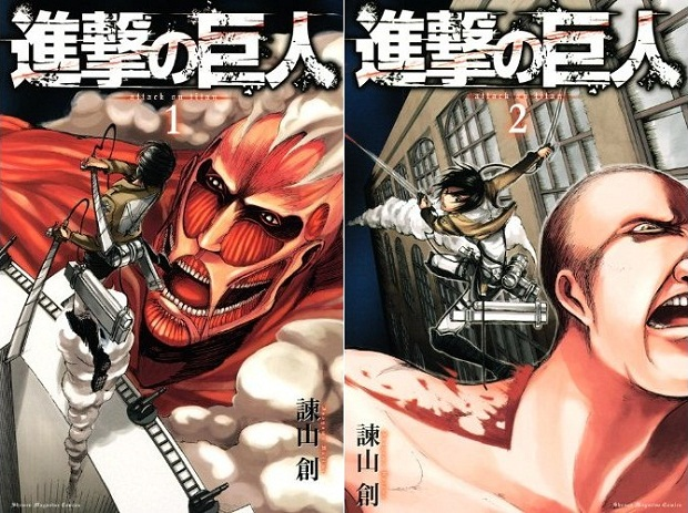 shingeki_no_kyojin_manga