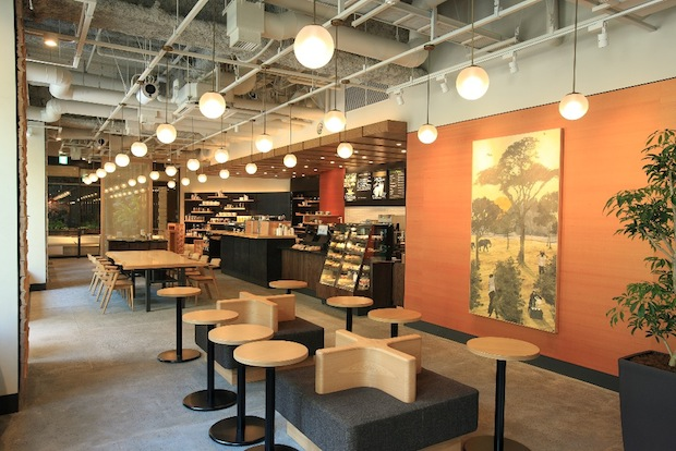 "Starbucks opens new ""traditional Japanese crafts"" branch in Meguro ..."